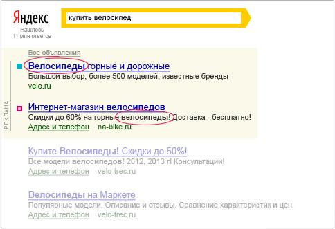 Продвижение сайтов йошкар ола продвижение web-сайта